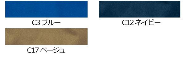 【グレースエンジニアーズ】GE-227「長袖つなぎ」のカラー