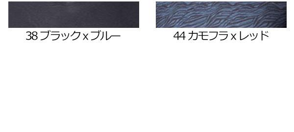 【おたふく手袋】JW-540 BTアウトラストロングスリーブクールネックシャツ「コンプレッション」のカラー