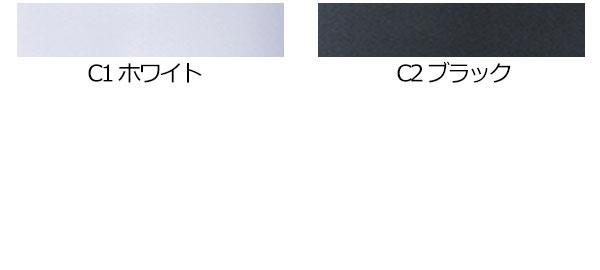 【おたふく手袋】JW-622 冷感パワーストレッチ半袖Vネックシャツ「コンプレッション」のカラー