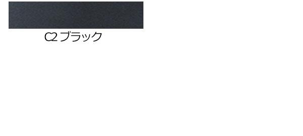 【おたふく手袋】JW-631 BT冷感パワテコ7分丈パンツ「7分丈タイツ」のカラー