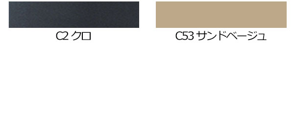 【NBトラスト】29010「長袖つなぎ」のカラー