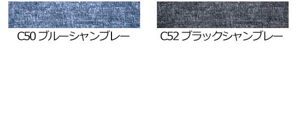 【グレースエンジニアーズ】GE-337「長袖つなぎ」のカラー