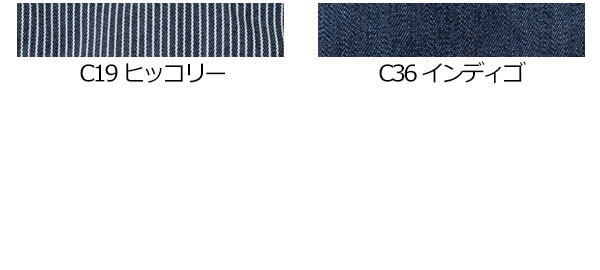【グレースエンジニアーズ】GE-340「長袖つなぎ」のカラー