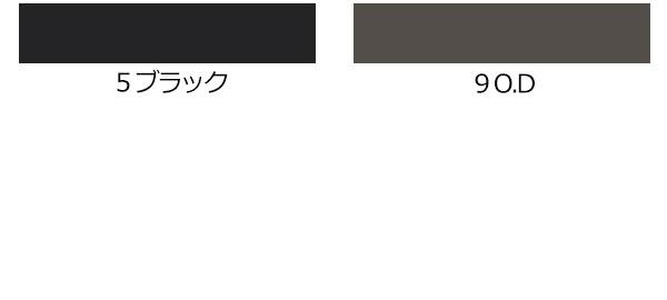 【グレースエンジニアーズ】GE-447「長袖つなぎ」のカラー