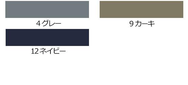 【グレースエンジニアーズ】GE-527「長袖つなぎ」のカラー