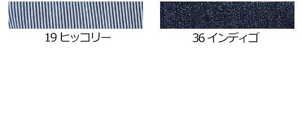 【グレースエンジニアーズ】GE-574「サロペット」のカラー