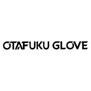 おたふく手袋(OTAFUKU GLOVE)
