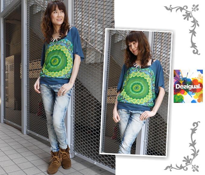 Desigual(デシグアル)ドルマンTシャツ コーディネート