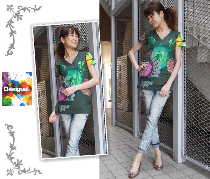 Desigual(デシグアル)Tシャツ コーディネート