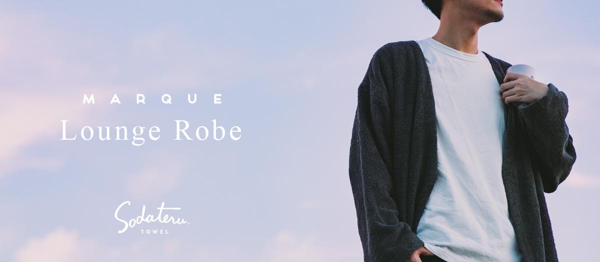 MARQUE Lounge Robe ラウンジローブ