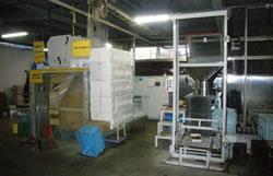 生ゴミ処理機