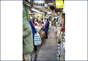 食品雑貨棟