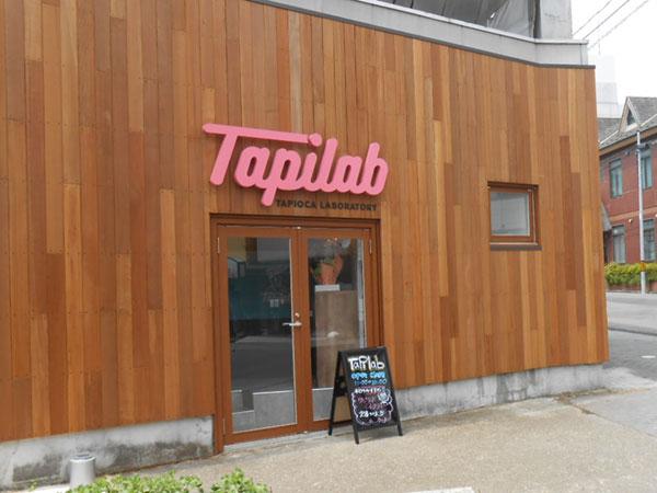 Tapilab秋田市民市場店