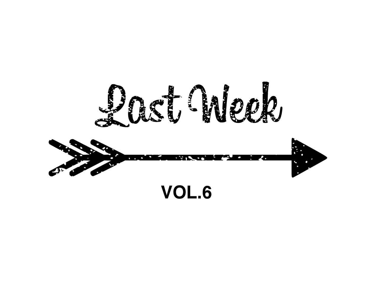 nextweek1