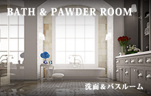 Bath&Pawder room