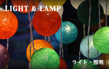 Light & Lamp