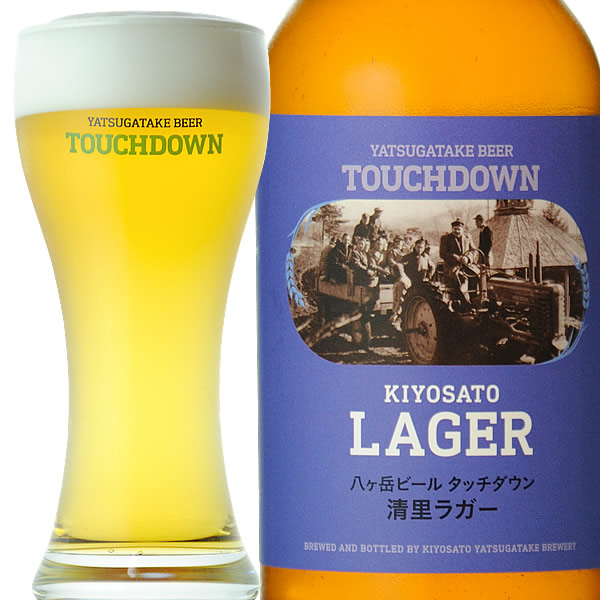 「清里ラガー」:ワールド・ビア・アワード2016金賞ビール