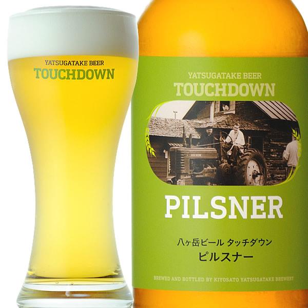 「ピルスナー」:創業時から醸し続ける、原点のクラフトビール