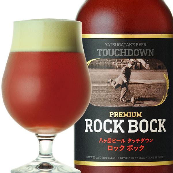 """「プレミアム ロック・ボック」: アルコール度数7%の""""ROCK""""なビール"""
