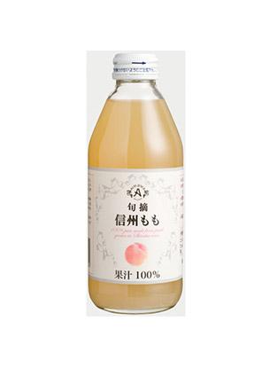 信州りんごジュース 250ml