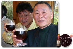 八ヶ岳地ビールタッチダウン好きの声