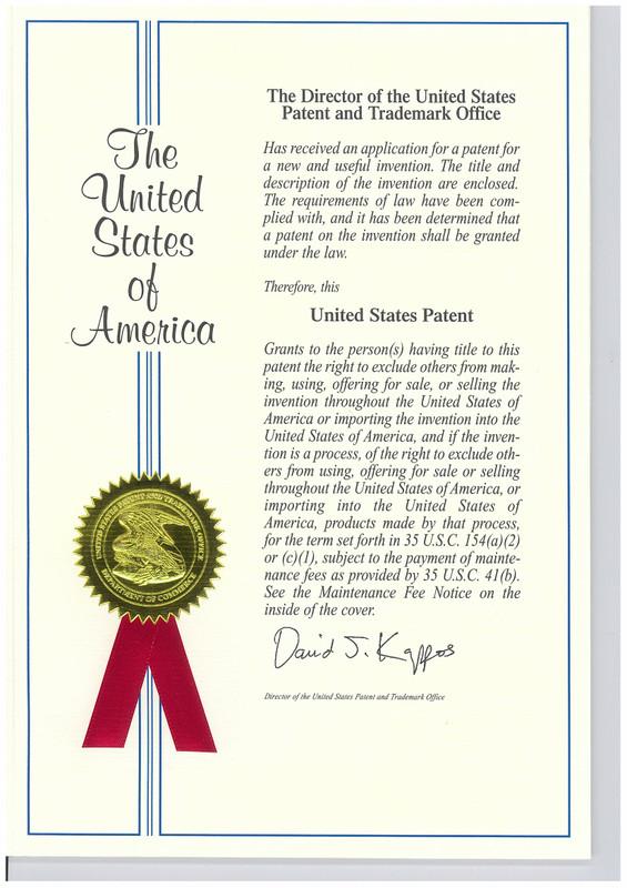 テラファイトの特許