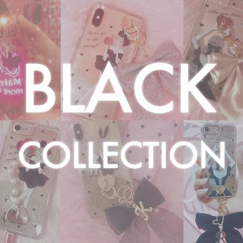 ブラックコレクション