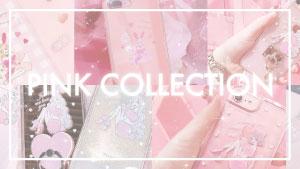 ピンクコレクション