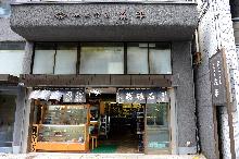 株式会社森平の店舗外観
