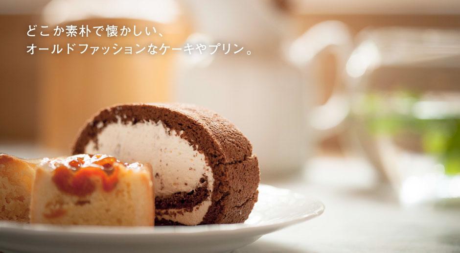 ケーキ&プリン delicatessen