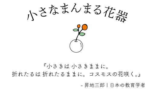 丸型花器 花瓶 フラワーベース