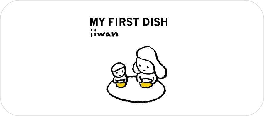 MY FIRST DISH iiwn