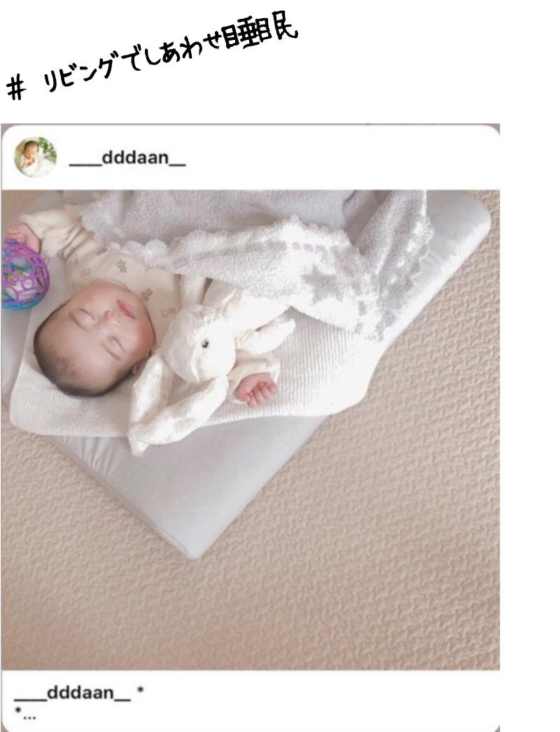 リビングで幸せそうに寝ている赤ちゃんの写真