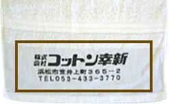 オリジナルロゴ 印刷例