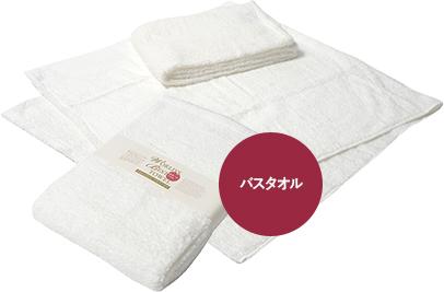 今治タオルの世界一のタオルバスタオルイメージ