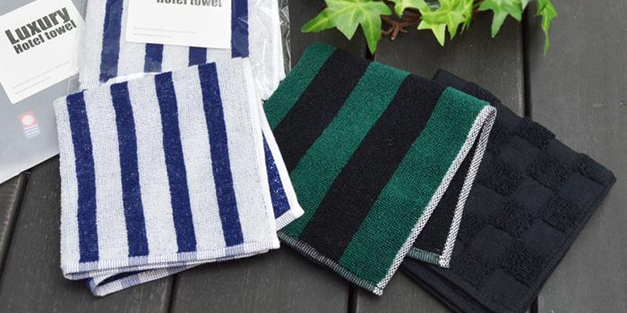 数量限定柄織り今治タオルハンカチ、オフィシャルショップ限定カラーイメージ