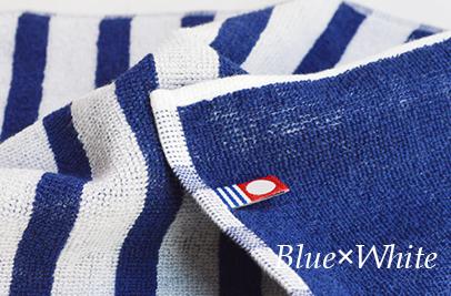ブルー×ホワイトの裏はブルー