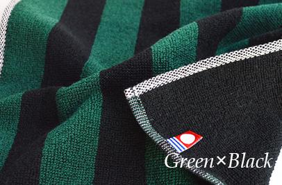 グリーン×ブラックの裏はブラック