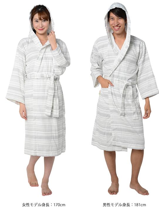 絹綿美人のガーゼ×パイル仕様のバスローブ着用イメージ