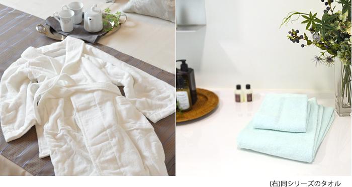 絹綿美人のガーゼ×パイル仕様のシリーズ商品イメージ