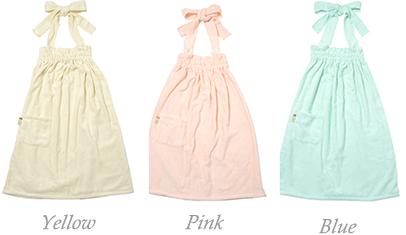絹綿美人のホテルタイプバスドレスカラーイメージ