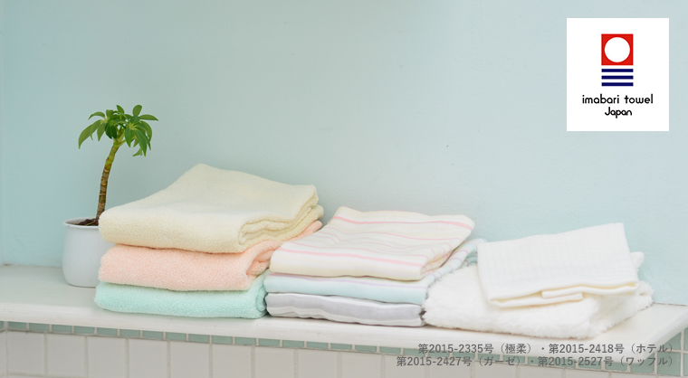 丸山タオル 今治タオルにシルクアミノ酸を加工した絹綿美人