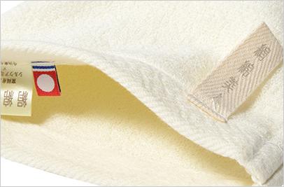 富岡産シルクアミノ酸を今治タオルに加工した絹綿美人のバスミトンの口イメージ