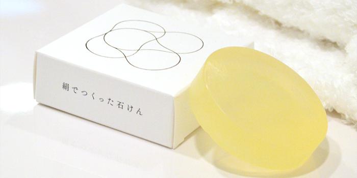 絹でつくった石鹸、kinuのイメージ
