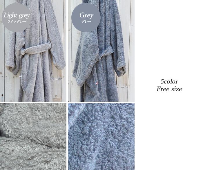 雲ごこちタオルバスローブカラーイメージ、ライトグレー、グレー
