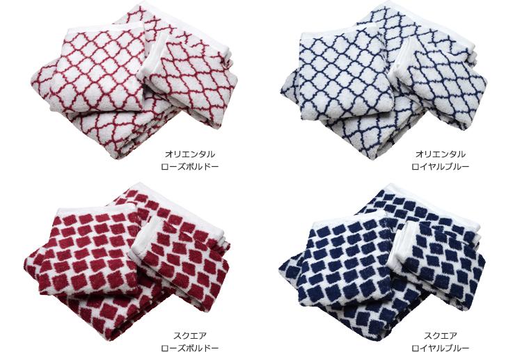今治タオルの雲ごこちタオル柄パターンのカラーラインナップ