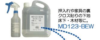 MD123-BEW