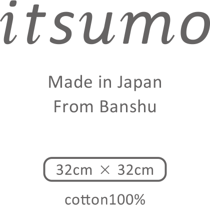 itsumo -いつも-