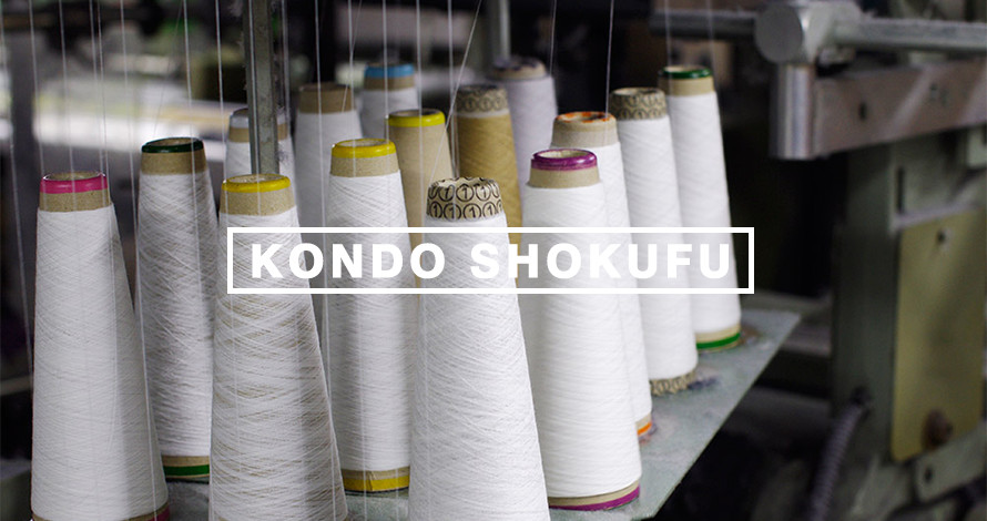織物のミミ部分の糸