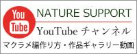 マクラメ編みの作り方動画ページ